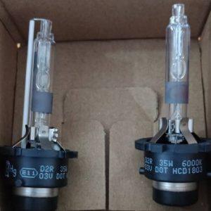 Car HID xenon bulb D2S D2R